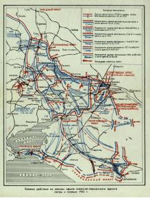 военные действие на советско-германском фронте летом 1942 under