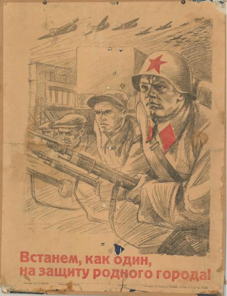 http://vivaldi.dspl.ru/la0000052/cover